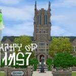 Sims 3 Studium - Studienleistung