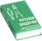 Sport-Studium - Lehrbuch