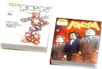 Die Sims 3 Karriere Schriftsteller – Genre Comics