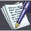 Die Sims 4 Errungenschaften: Sprichwörtliches Genie