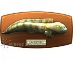 Sims 4 Fisch an der Wand Gestreifter Seewolf