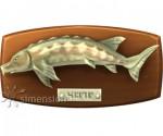 Sims 4 Fisch an der Wand Stör