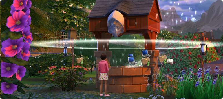 Bessere Noten wünschen am Die Sims 4 Wunschbrunnen